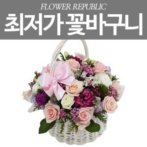 꽃배달당일배송 꽃배달싼곳 생일꽃배달 결혼30주년