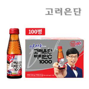 마시는 비타민C 1000 100ml x 100병 / 비타민 음료
