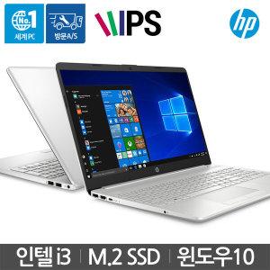 HP 15-da0071TU 7세대i3/SSD128G/15.6형 풀HD/Win10
