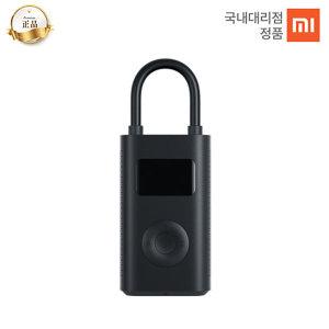 국내정품 샤오미 에어펌프 스마트 휴대용 MJQB01QJ