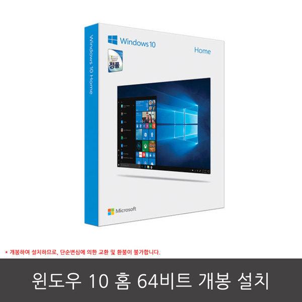 3070 SFF 윈10 홈64 DSP 옵션 단품구매불가/개봉설치