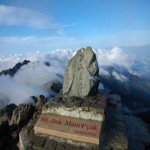 대만  동북아 최고봉 옥산(3 952m) 등반 4일