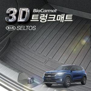 기아/셀토스_3D 트렁크 매트