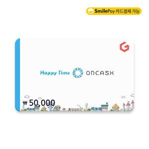 (카드가능)(온캐시) 기프티카드 5만원권