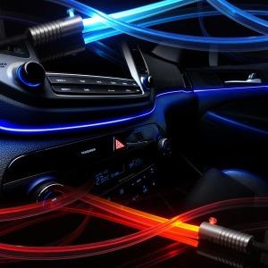 자동차량 3세대 엠비언트무드등 라이트LED바/광섬유EL