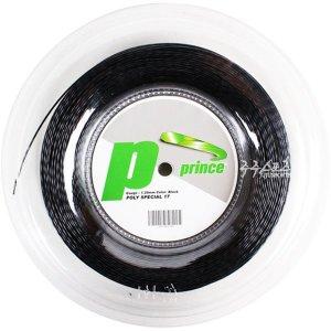 프린스 폴리 스페셜17 1.20mm/200m 7각트위스트 블랙