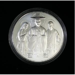 천주교 200주년 - 신부상 10000원 은화 미사용(UNC)