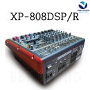 보텍스 XP808DSPR 렉브라켓포함 파워드믹서 콘솔