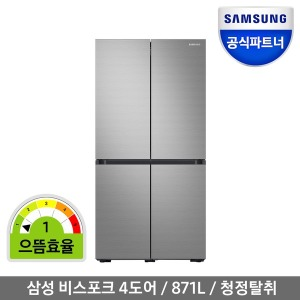 인증점 비스포크 냉장고 RF85R9131Z6
