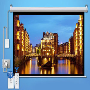 MIWE 전자동/리모컨/스크린빔프로젝터/60/80/100/120
