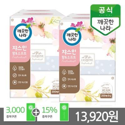[깨끗한나라] 쟈스민향 미용티슈 200매 6입 x 2팩(특가)