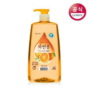 자연퐁 주방세제 오렌지 용기 980mL