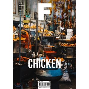 매거진 F (격월) : 7월  2018년  : No 3 치킨(CHICKEN) 국문판  우아한형제들 제이오에이치