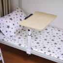 마이홈 고정  사이드테이블/침대 고정 테이블