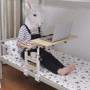 마이홈 컴퓨터 사이드테이블/침대 고정 테이블