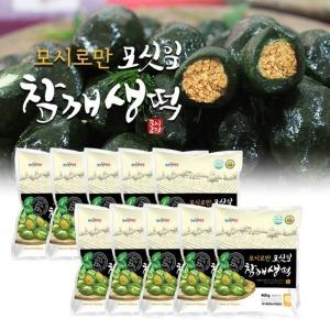 영광모시떡 모시로만 참깨생떡송편10봉 총100개 4kg
