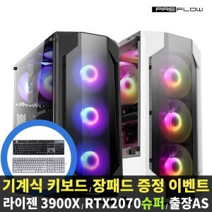 [프리플로우] 홈게이밍 397RTX 슈퍼 조립컴퓨터PC(3900X/2070/16GB)