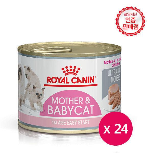 도그씨 샘플사료 2개증정 로얄캐닌 마더앤베이비 캣 캔 195g x 24개 고양이캔