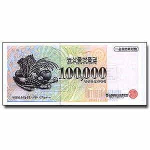 농협 농산물 상품권 ( 5만원) / 선물용 지류 상품권