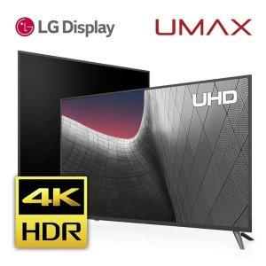 유맥스  UHD55L 139cm(55) UHDTV 무결점LG패널HDR/4K