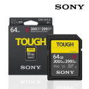 소니 SF-G64T SDXC Class10 TOUGH UHS-II U3 V90 64GB