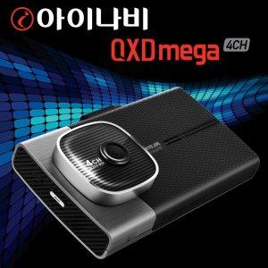 QXD mega 4ch 64G 크롬 기본패키지 4채널 블랙박스