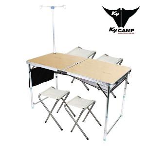 120 특급 테이블-내열코팅+의자4개/캠핑테이블/테이블