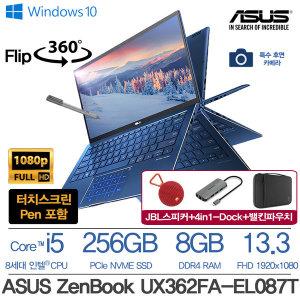 노트북 UX362FA-EL087T 100만구매 젠북 터치스크린 i5