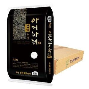 18년산 경기 추청 아끼바레 10kg