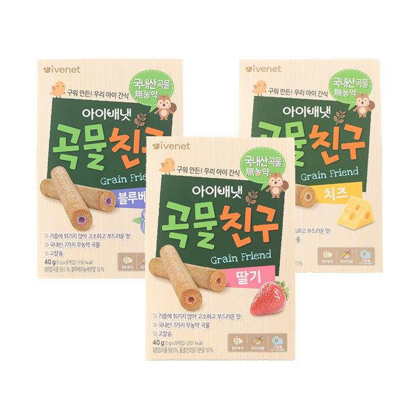 아이배냇 곡물친구 블루베리/딸기/치즈 40g