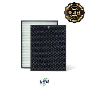 위닉스  제로플러스 공기청정기 AGH505-W5필터 호환