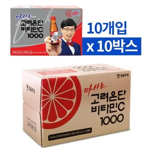 마시는 고려은단 비타민C 1000/ 100ml100병 무료배송