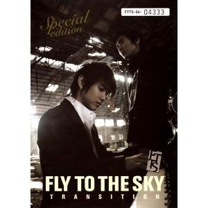 플라이 투 더 스카이(Fly To The Sky) 6집 - Transition(CD+DVD Special Edition 넘버링 한정판)