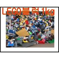 LEGO 레고블럭 1kg 조립 호환벌크 부품부속 연결 창의