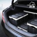 리드홈 접이식 자동차 트렁크정리함 하드케이스 M(28L)