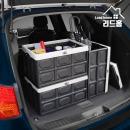 리드홈 접이식 자동차 트렁크정리함 하드케이스 L(46L)