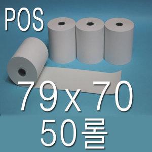 포스용지 79x70 POS 영수증프린터용지 TM-T88 SRP350