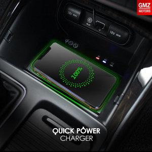 GMZ 올뉴 투싼 퀵차져 고속 무선충전패드/차량충전기