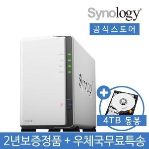 DS218J 4TB(4TBx1) NAS 기본 하드 장착