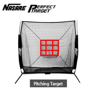 나사레 퍼펙트 피칭타겟 야구 투구 연습 SSNSRPT03
