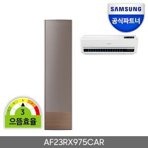 파트너M 삼성 무풍 에어컨 AF23RX975CAR 기본설치포함