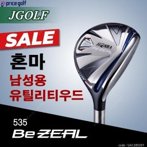 혼마 비즐 Be ZEAL 535 비즐535 혼마 유틸리티우드...