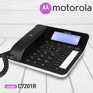 모토로라 C7201R 유선전화기 자동응답 녹음전화기 녹취