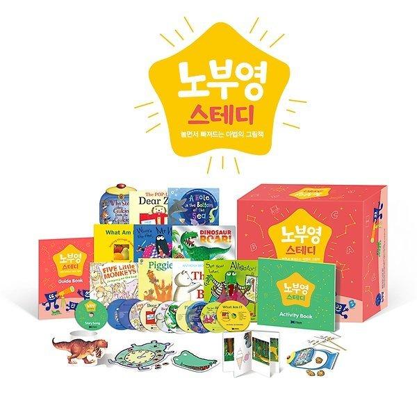 노부영  스테디 10종 Set - 노부영 도서 10권  오디오 CD 10장  스토리송 C