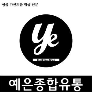 LG전자 트롬 F17WDBU 17Kg 드럼세탁기 / Y3