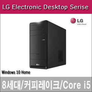 NTC LG데스크탑 B70FV-ARI5S5+WIN10+키보드+마우스