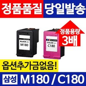 INK-M180 SL-J1660 잉크 C180 SL J1665 J1663 J1770FW