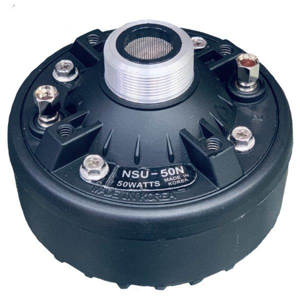 삼미스피커 NSU-50N 50W 유니트 드라이버 혼스피커