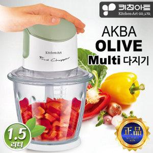 야채 마늘 채소 다지기 전동 만능 분쇄기 - 1.5리터