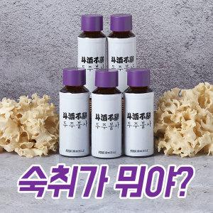 숙취음료 혁명 두주불사 100ml 10병 위너 탄생
